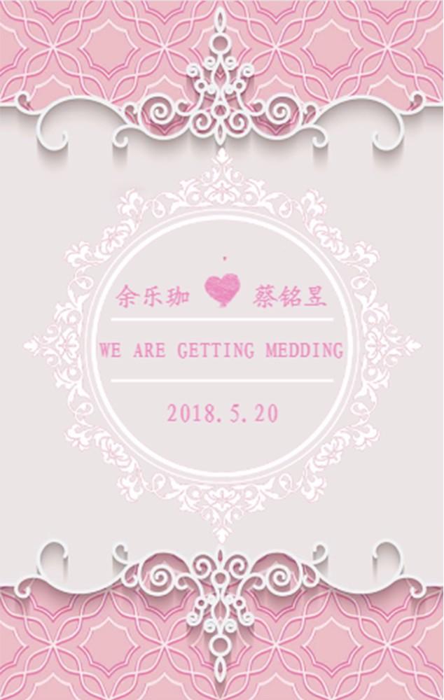 婚礼 欧式婚礼 浪漫婚礼 婚礼邀请函 结婚 结婚请柬 结婚请帖 请帖