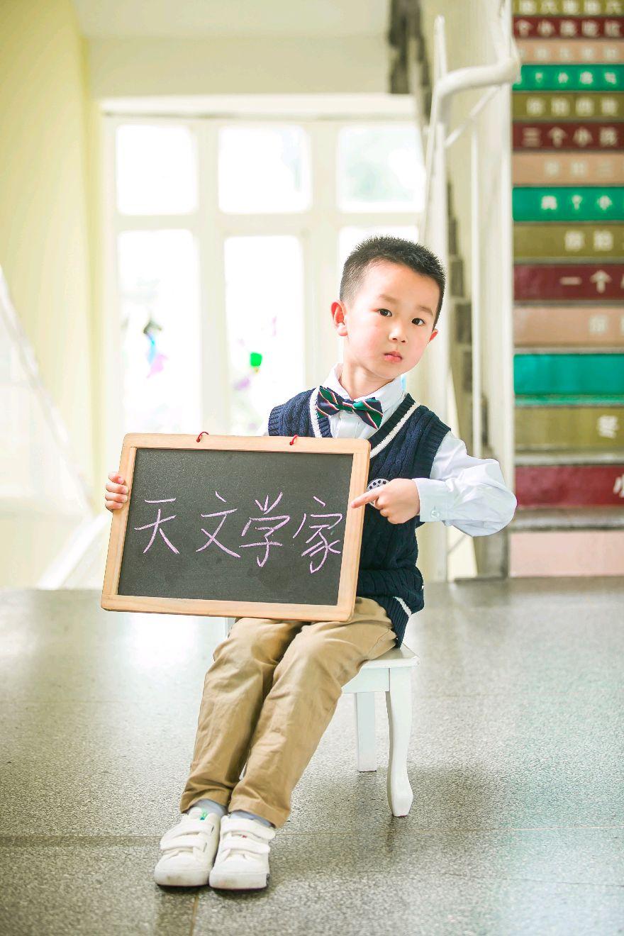 衢州市柯城区手牵手幼儿园蒙式国际b班_微信h5页面