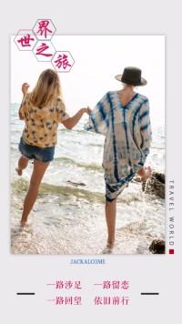 【相册集25】小清新个人相册情侣相册日系旅游旅行摄影展示通用
