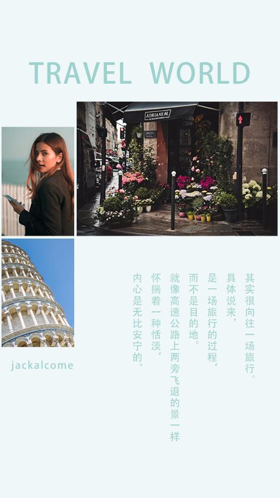 【相册集45】旅游个人相册小清新日系摄影必备分享相册