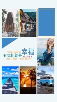 【相册集44】旅游个人相册小清新日系摄影必备分享相册
