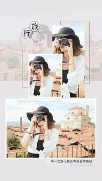 【相册集105】旅游旅行情侣个人相册