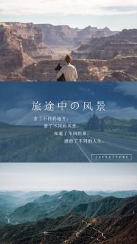 【相册集11】蓝色个人旅行相册情侣相册闺蜜相册通用小清新