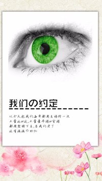 【相册集93】唯美小清新蜜月之行旅行旅游回忆纪念个人相册