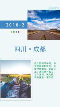 【相册集39】旅游个人相册小清新日系摄影必备分享相册