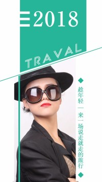 【相册集1】小清新个人相册情侣相册闺蜜相册记录旅行旅游杂志风