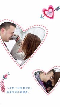 【相册集49】情侣相册恋爱分享相册表白相册