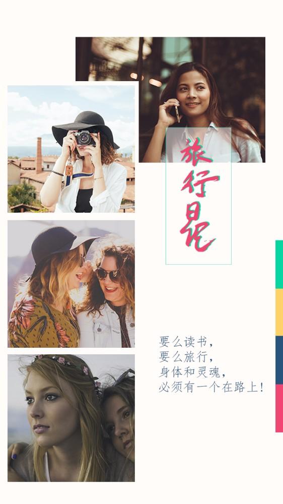【相册集79】杂志风个人相册情侣相册旅游旅行纪念通用小清新