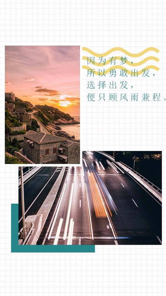 【相册集20】小清新个人相册情侣相册旅游节日必备分享