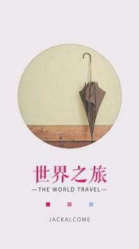 【相册集29】小清新个人相册情侣相册日系旅游旅行摄影展示通用