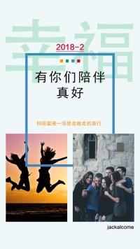 【相册集33】旅游个人相册小清新日系摄影必备分享相册