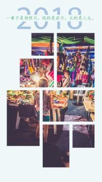 【相册集38】旅游个人相册小清新日系摄影必备分享相册