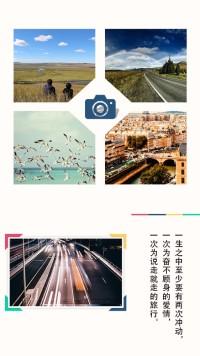 【相册集82】杂志风个人相册情侣相册旅游旅行纪念通用小清新