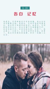 【相册集65】情侣相册恋爱分享相册表白求婚纪念日相册旅行纪念日