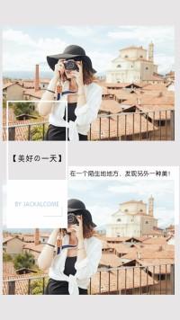 【相册集104】旅游旅行情侣个人相册