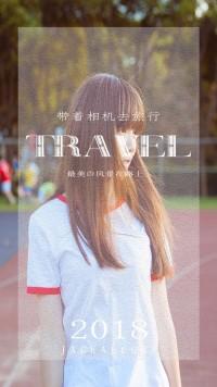 【相册集96】旅游 旅行 记录 出行 闺蜜 情侣出游个人相册记录