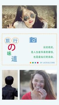 【相册集41】旅游个人相册小清新日系摄影必备分享相册