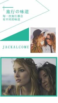 【相册集6】小清新个人相册情侣相册闺蜜相册记录旅行旅游杂志风