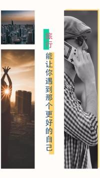 【相册集84】杂志风个人相册情侣相册旅游旅行纪念通用小清新