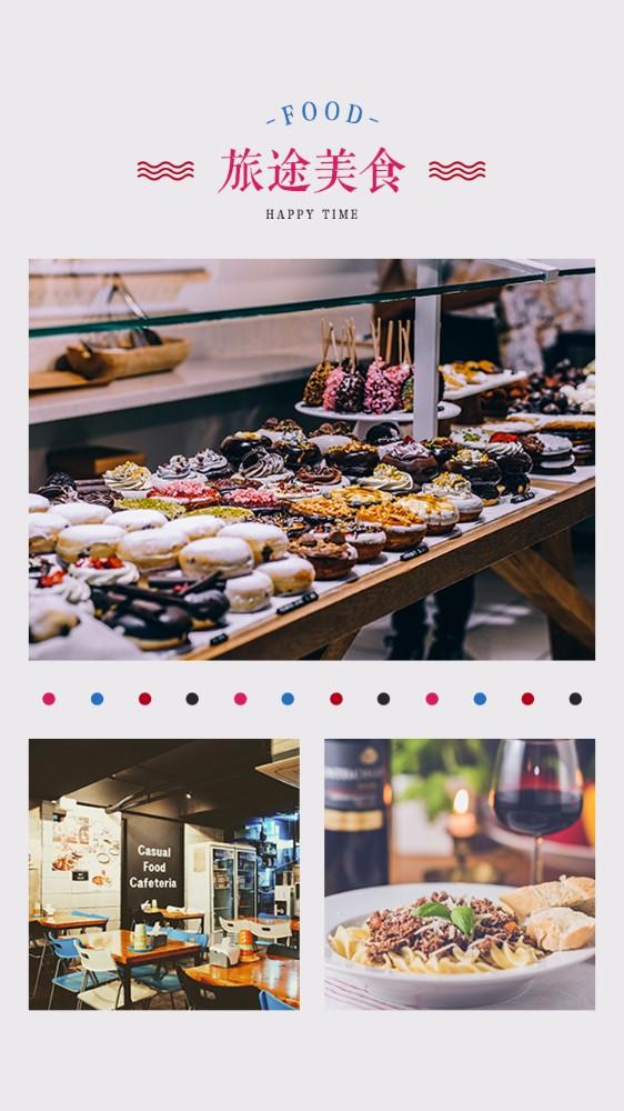 【相册集26】小清新个人相册情侣相册日系旅游旅行摄影展示通用