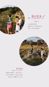 【相册集24】小清新个人相册情侣相册日系旅游旅行摄影展示通用