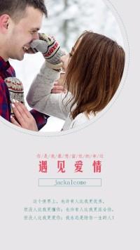 【相册集63】情侣相册恋爱分享相册表白求婚纪念日相册旅行纪念日