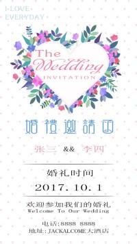 婚礼|婚庆|酒席免费邀请函-jackalcome