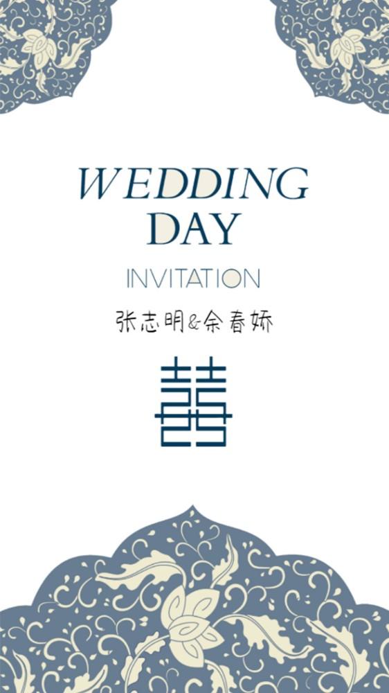 小清新婚礼邀请视频