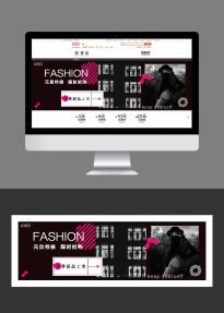 时尚大气冬季新品促销上新banner,新品上市,店铺推广,时尚元素,优惠促销