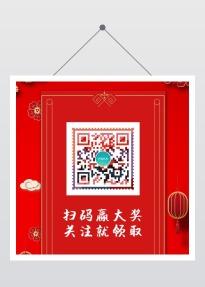 红金灯笼中国风创意二维码