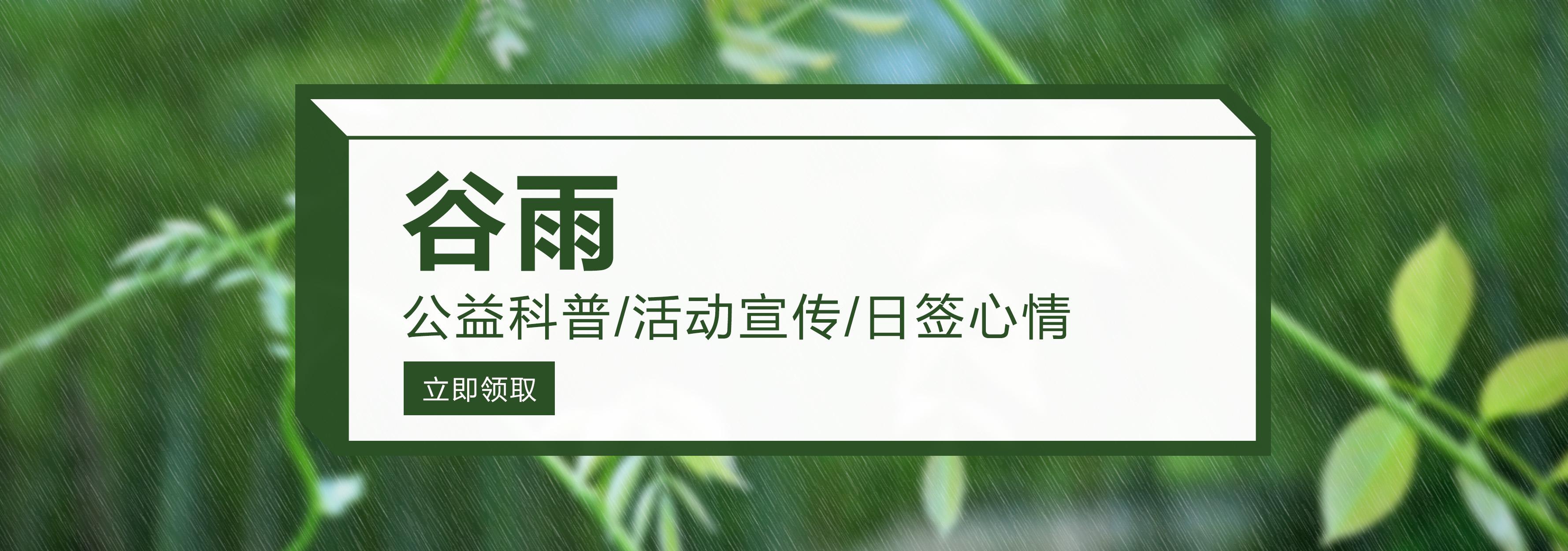 导航banner