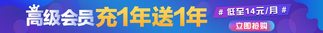 首页列表专题banner