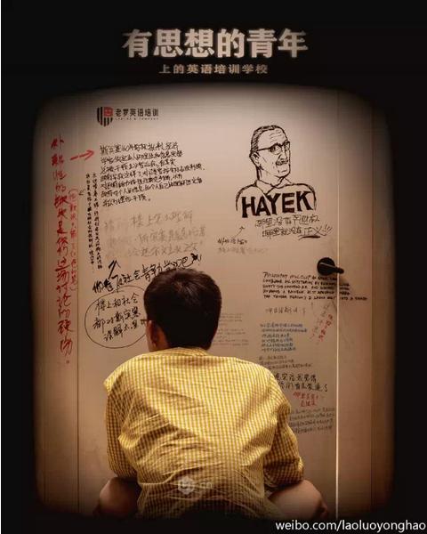 线下招生海报鉴赏 各大机构的招生海报套路学习