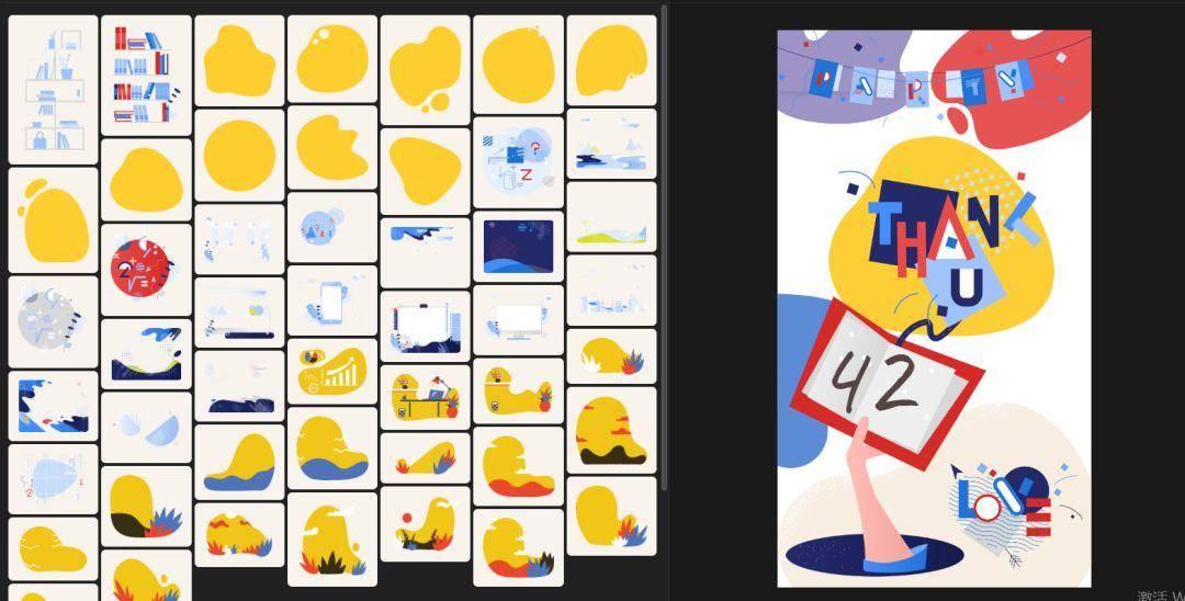 卡通招聘海报素材哪里找 设计师们都在用的素材网站分享