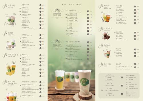 奶茶店菜单设计妙思 如何设计吸引人的奶茶店菜单
