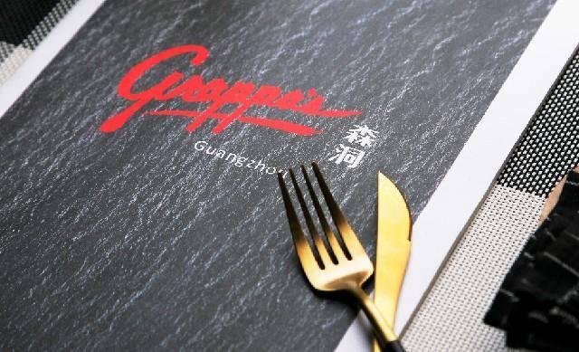 精美菜单设计怎么做 菜单设计引人小技巧