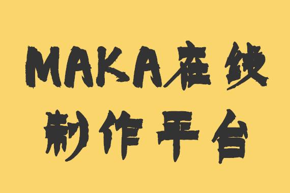微信二维码设计字体推荐 来看看设计师都爱用的字体
