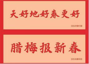 建党节节日贺卡字体怎么制作 建党节节日贺卡字体制作方法