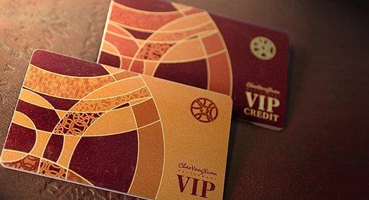 会员卡设计要点分享 让设计变得更简单