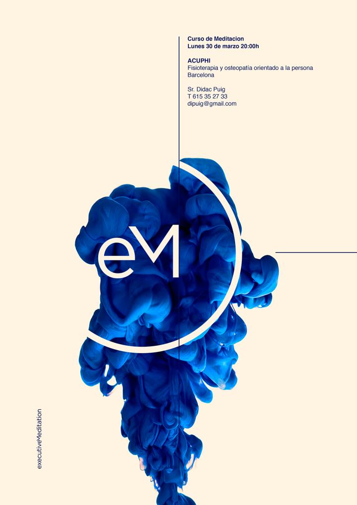 怎么做海报更有创意 优秀海报设计案例欣赏
