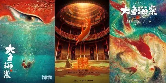 电影海报设计图片参考 优秀电影海报图片案例赏析