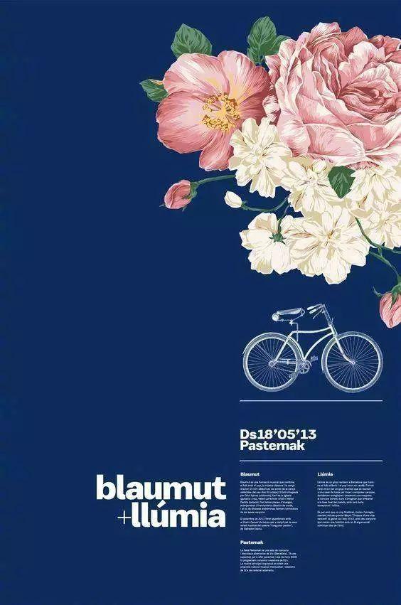 海报设计图片怎么排版好看 经典排版案例点评