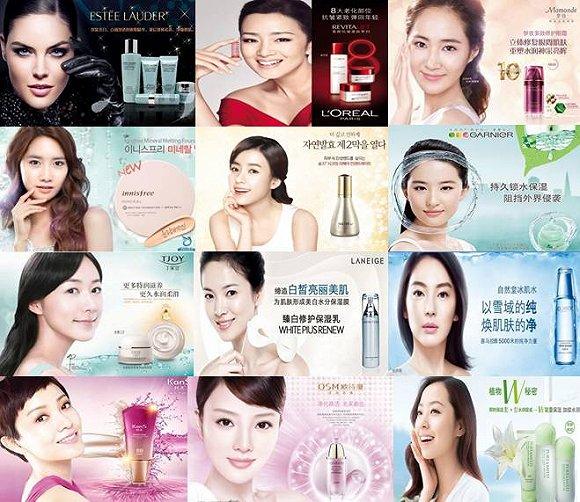 化妆品促销海报制作套路 化妆品促销海报设计技巧