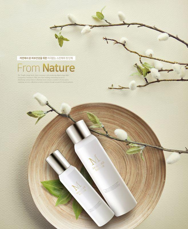 精致化妆品促销海报案例分享 优秀化妆品海报欣赏
