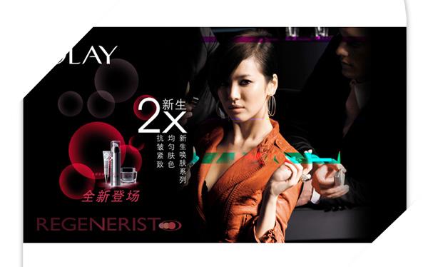 化妆品促销海报怎么设计才有高级感 化妆品海报设计方法