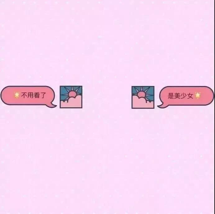 朋友圈封面设计素材分享 看封面判断一个人的性格