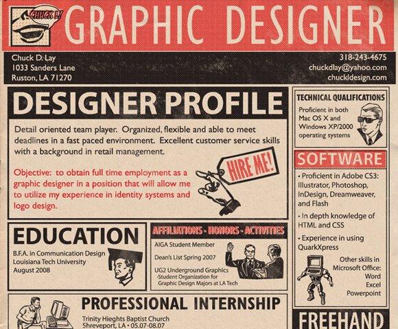 个性化简历设计欣赏 简历设计也能展现个人魅力