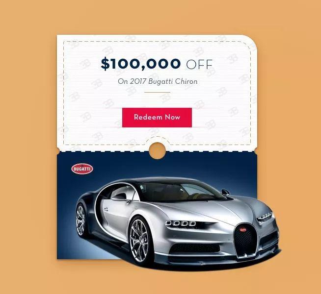 优惠券设计案例欣赏 让顾客一眼爱上的优惠券设计