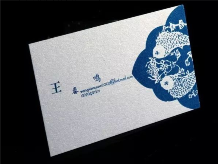 中国风社交名片设计欣赏 文化自信来自于个人自信