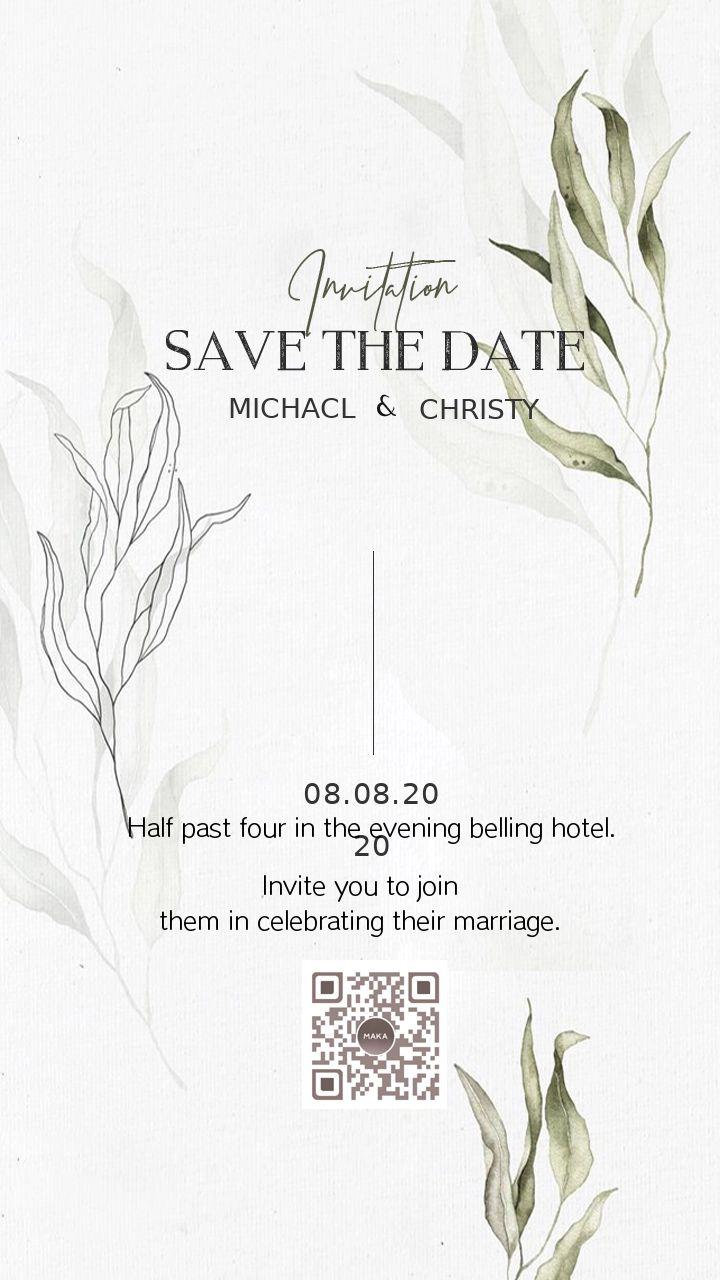 婚庆海报设计案例赏析 小清新风格海报喜欢吗